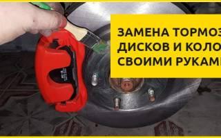 Как из тормозного диска сделать ступицу