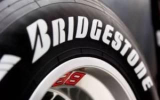 Какие шины лучше michelin или bridgestone