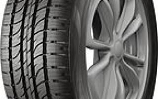 Какие шины поставить на х трейл