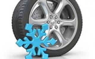 С какого числа ставим зимние шины