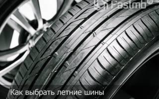 Какие шины лучше асимметричные или направленные