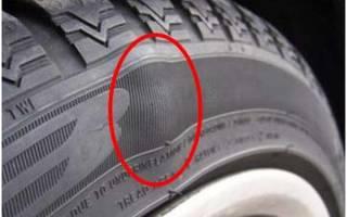Как ремонтируют грыжу на шине