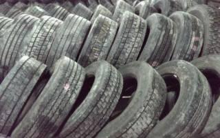 Как проверить шины перед покупкой