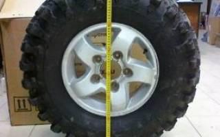 Как узнать размеры шин в сантиметрах