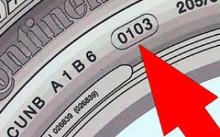 Как определить год выпуска шины бриджстоун