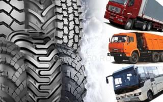 Какие грузовые шины лучше отзывы