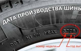 Как узнать дату производства шины nokian