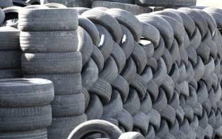 Как утилизировать старые шины