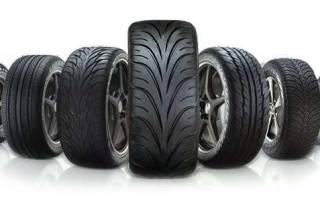 Как подобрать шину для машины
