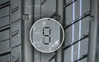 Как определить состояние шин