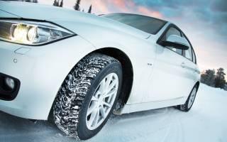 Какие хорошие зимние шины из бюджетных