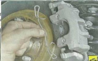 Как снять задние тормозные диски на фокусе 3