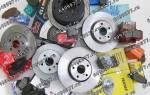 Как поменять тормозные диски на лексус