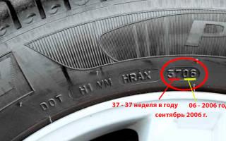 Какие шины ставят на заводе на новые машины