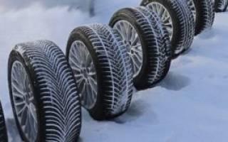 Какие зимние шины на мазду 3