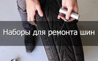 Как выбрать набор для ремонта бескамерных шин