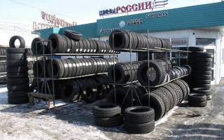 Как продать автомобильные шины