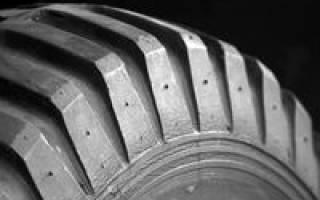 Как в бюджете оприходовать шины