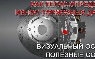 Как ломаются тормозные диски