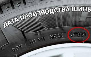 Как определить год выпуска шины ханкук