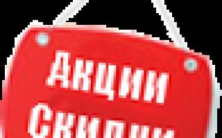 Как поменять передние тормозные диски на фиат альбеа