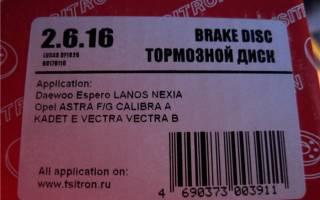 Как просверлить дырки в тормозном диске
