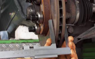Как понять что изношены тормозного диска