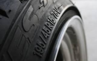 Какие шины лучше на лачетти зимой
