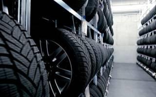 Какой срок хранения автомобильных шин