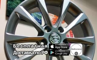 Тойота королла какой радиус шин