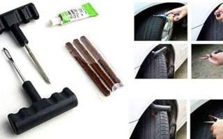 Как пользоваться жгутом для ремонта шин