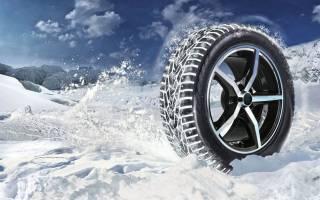 Зимние шины какие лучше для подмосковья