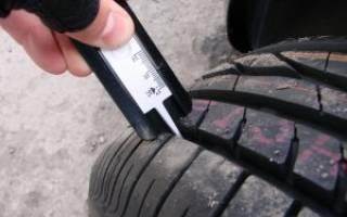 Как определить что шина изношена