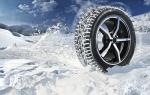 Какие зимние шины для легковых автомобилей лучше