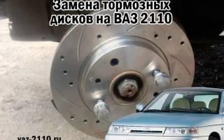 Какая должна быть толщина тормозного диска ваз 2110