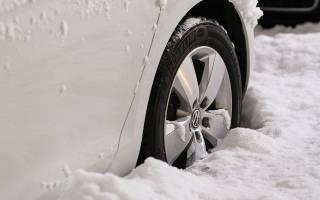 Как выбрать хорошие шины на зиму