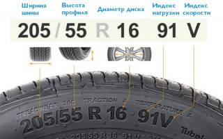 Как определить новые шины или нет