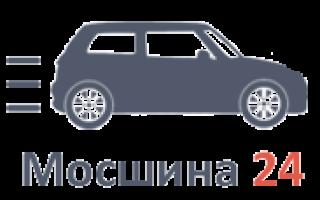 Какая остаточная глубина протектора шин легкового автомобиля