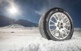 Какие шины самые хорошие для зимы