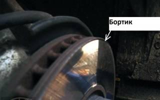 Как снять фаску с тормозного диска
