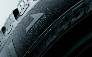 Как ставить летние шины