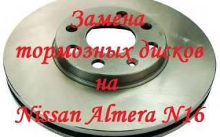 Как снять задний тормозной диск х трейл