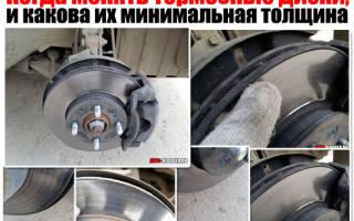 Как понять что тормозные диски изношены