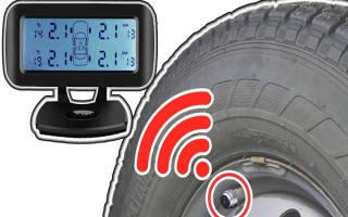 Как активировать датчики давления в шинах