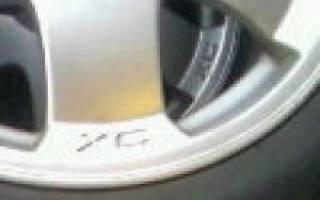 Вольво хс70 какое давление в шинах