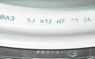 Какие шины на ваз 21124 размер
