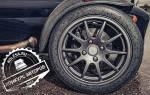 Какая бывает ширина шины