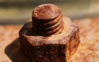 Как отвернуть закисший винт шлиц на тормозном диске соболь