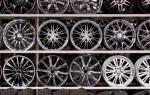 Как найти размер шины