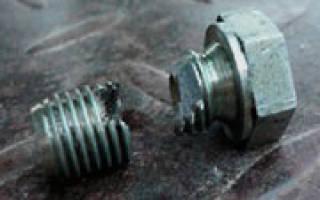 Как выкрутить сломанный болт из тормозного диска